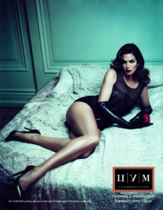 Cindy Crawford for Mert and Marcus