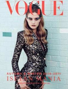 Mathilde Frachon for Vogue Nippon October 2010