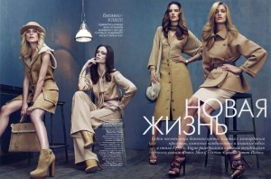 Vogue Russia September Issue