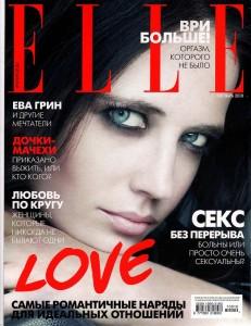 Eva Green Elle Russia