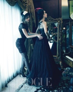 Vogue Korea In Grand House