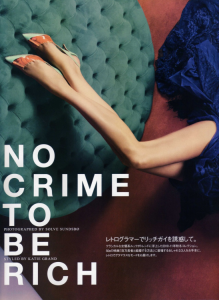 Vogue Nippon No Crime to be Rich