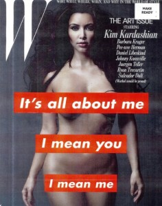 Kim Kardashian Naked W Art Issue