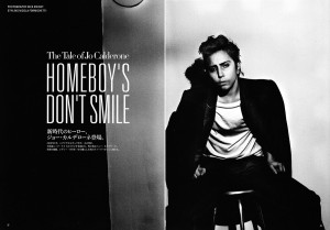 Lady Gaga Jo Calderone Homeboys Dont Smile Vogue