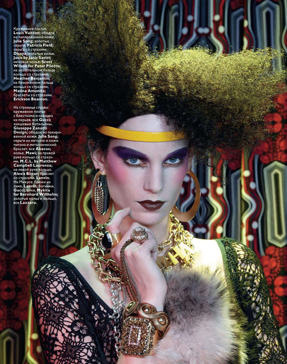 january 2011 vogue. Vogue Russia January 2011