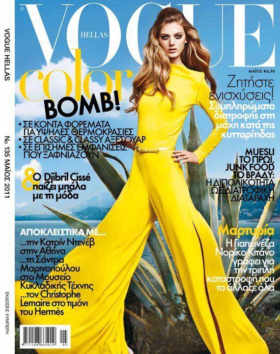 Film And Music Fashion Magazine