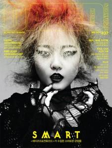 Hyoni Kang Korea Dazed Confused
