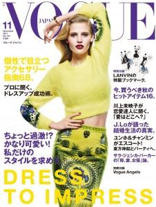 Lara Stone Vogue Nippon
