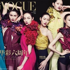 Vogue China September 2011 Cover