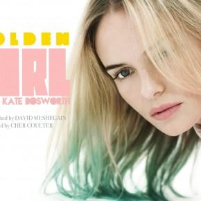 Kate Bosworth Dip Dye