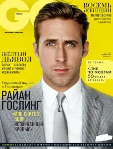 Ryan Gosling GQ Russia