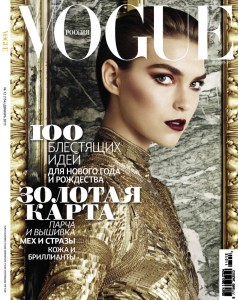 Arizona Muse Vogue Russia