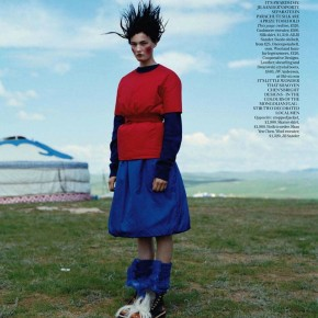 Big Adventure Vogue UK