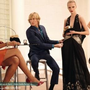 Vogue Italia QVC 12