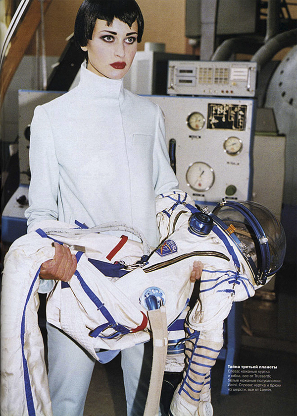vogue in space