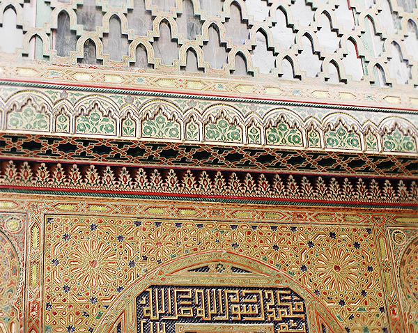 fes morocco 11