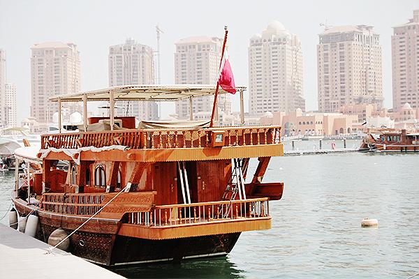 doha qatar 7