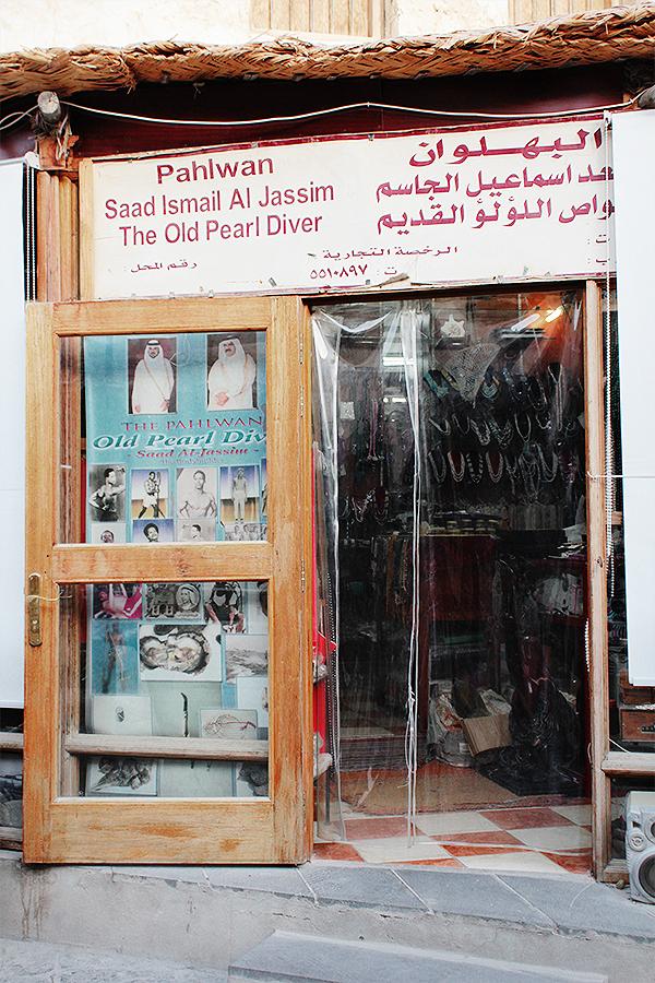 doha qatar souq 17