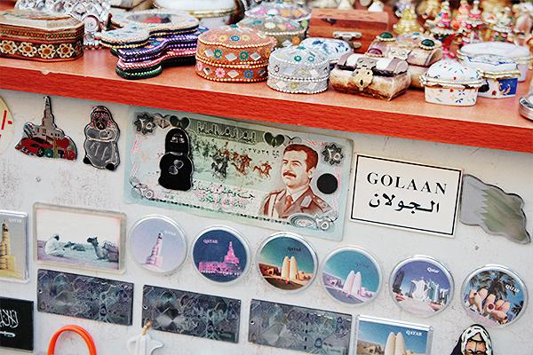 doha qatar souq 20
