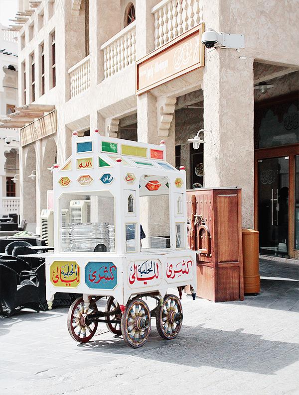 doha qatar souq 5