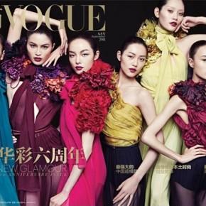 Vogue China September 2011 Cover