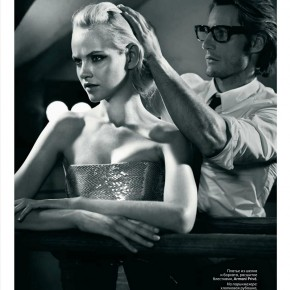 Glacial Glamour Vogue Russia